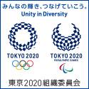 125x125_jpn_button