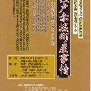 akasaka318