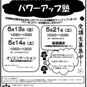 fukushi5