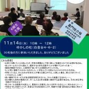 sumai1114-001