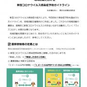 syakyou20.06.11(1)
