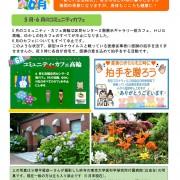 takanawa2020.05.27